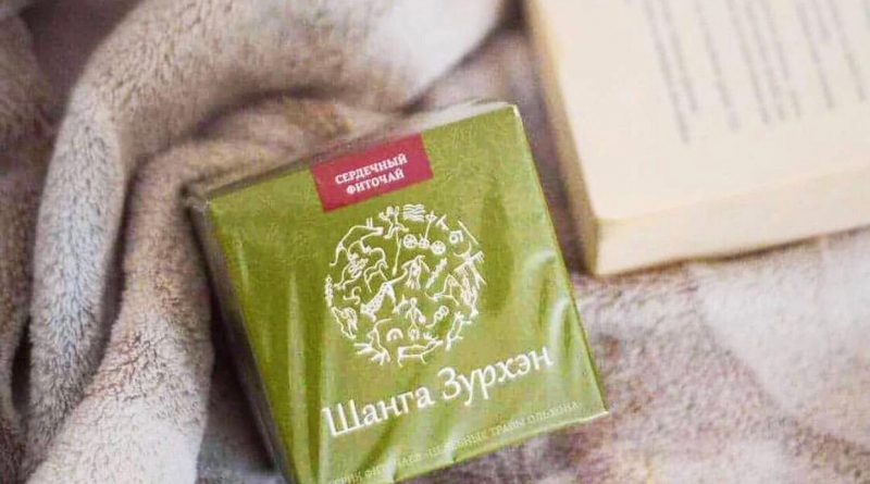 Fito čaj od divljeg bilja № 8 (Komfor za srce)