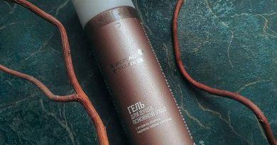 Šampon i gel za tuširanje