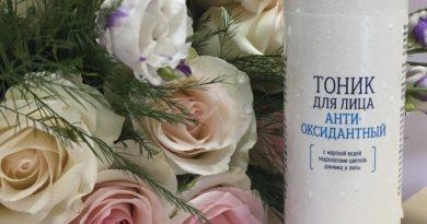 Antioksidantni tonik za lice