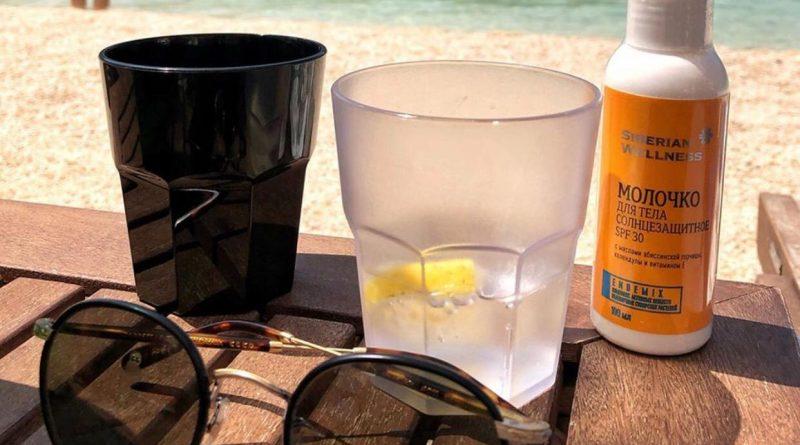 Mleko za telo za zaštitu od sunca SPF 30
