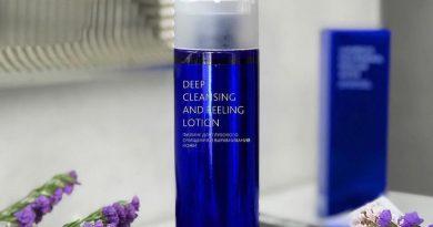 Piling za dubinsko čišćenje kože